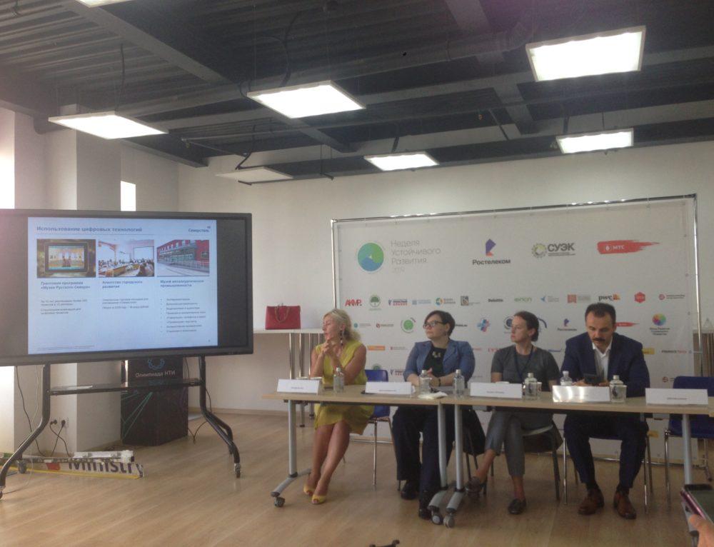 Цифровая трансформация и устойчивое развитие