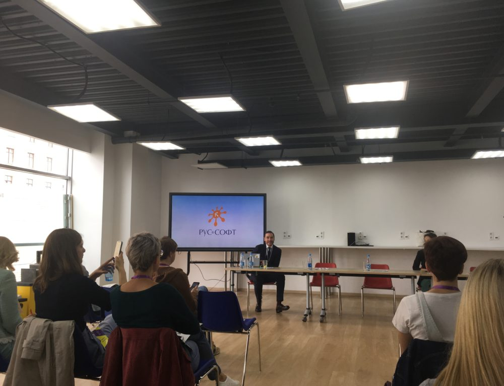 ИТ и кадры — семинар РУССОФТ