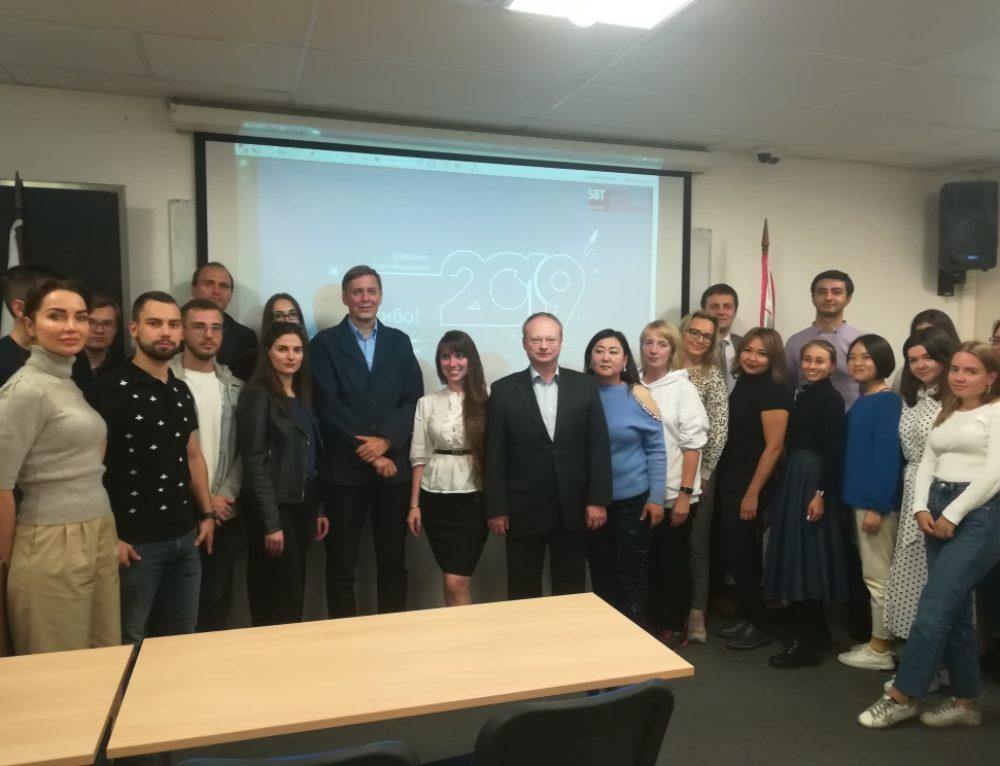 В ВШГА МГУ с большим успехом прошла лекция «Человек в цифровой экономике»