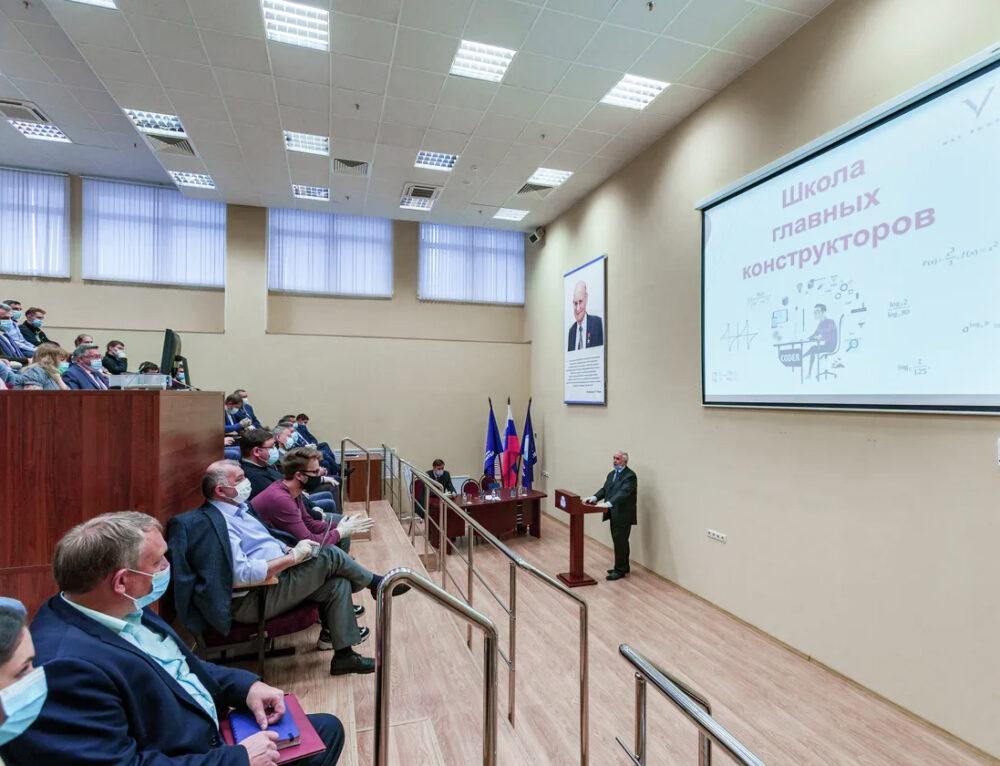 """Семинар по цифровой трансформации в МАК """"Вымпел"""""""